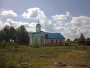 Церковь Ксении Петербургской - Киев - г. Киев - Украина, Киевская область