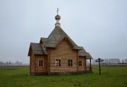 Часовня Воздвижения Креста Господня - Новая Салынь - Дубровский район - Брянская область