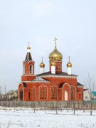 Церковь Воздвижения Креста Господня - Балашов - Балашовский район - Саратовская область