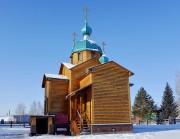 Церковь Татианы - Новотырышкино - Смоленский район и г. Белокуриха - Алтайский край
