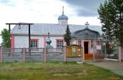 Церковь Иоанна Предтечи - Родино - Родинский район - Алтайский край