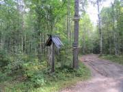 Часовня Георгия Победоносца (?) - Три Ивана, урочище - Медвежьегорский район - Республика Карелия