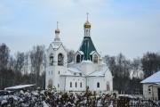 Оболенск. Кирилла и Мефодия, церковь