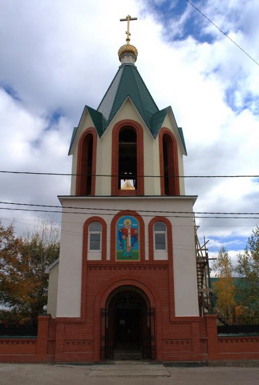 Церковь Николая Чудотворца, Самара
