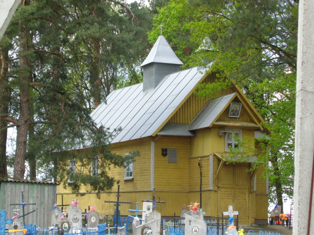 Церковь Иоанна Богослова, Стригинь