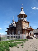 Церковь Иоанна Богослова - Богослово - Пестовский район - Новгородская область