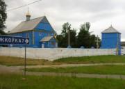 Церковь Спаса Преображения - Дмитровичи - Каменецкий район - Беларусь, Брестская область
