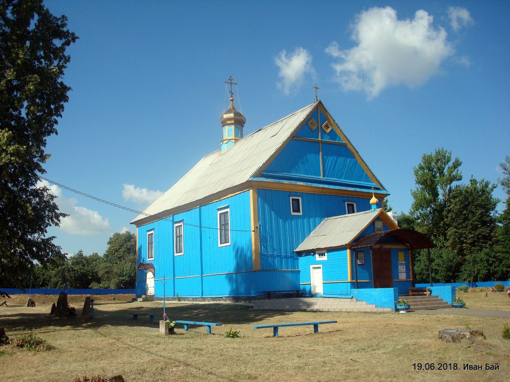Церковь Спаса Преображения, Дмитровичи