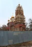 Церковь Жён-Мироносиц на Московском шоссе - Самара - г. Самара - Самарская область