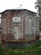Церковь Николая Чудотворца - Ковров - Ковровский район и г. Ковров - Владимирская область