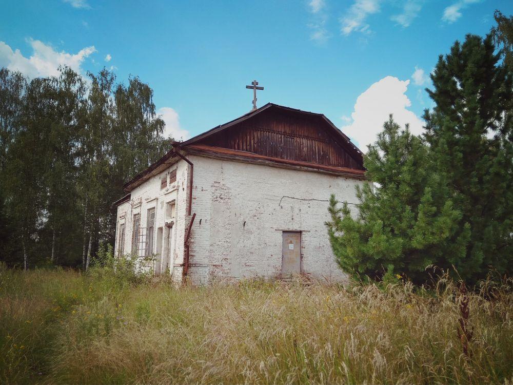 Церковь Петра и Павла, Плёс