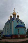 Церковь Собора Самарских Святых - Самара - г. Самара - Самарская область
