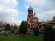 Церковь Екатерины - Счастье - Новоайдарский район - Украина, Луганская область
