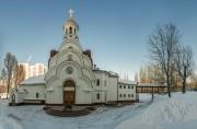 Самара. Спиридона Тримифунтского, церковь