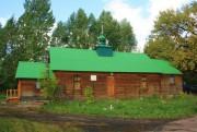 Часовня Елены равноапостольной на Стара-Загоре - Самара - г. Самара - Самарская область