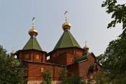 Церковь Трёх Святителей на Стара-Загоре - Самара - г. Самара - Самарская область