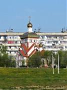 Волгоград. Всех Святых, в земле Российской просиявших, церковь