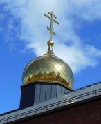 Старообрядческая моленная Успения Пресвятой Богородицы и Михаила Архангела - Клайпеда - Литва - Прочие страны