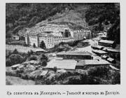 Рильский монастырь - Рилски Манастир - Болгария - Прочие страны