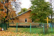 Церковь Николая Чудотворца в Зюзине - Москва - Юго-Западный административный округ (ЮЗАО) - г. Москва