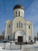 Церковь Алексия старца Московского - Москва - Восточный административный округ (ВАО) - г. Москва