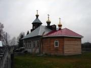 Церковь Петра и Павла - Арамашка - Режевской район - Свердловская область