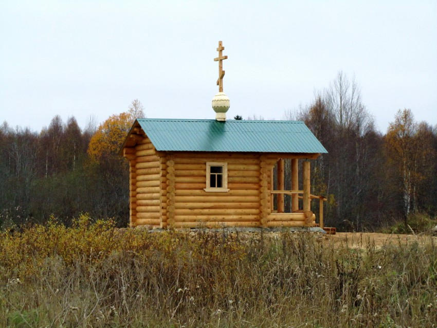 Часовня Иоанна Богослова, Враниковская