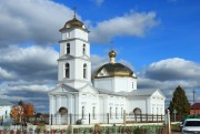 Церковь Николая Чудотворца - Смышляевка - Волжский район и г. Новокуйбышевск - Самарская область