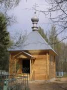 Часовня Георгия Победоносца - Сарапул - Сарапульский район и г. Сарапул - Республика Удмуртия