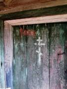 Часовня Казанской иконы Божией Матери - Пялозеро - Пудожский район - Республика Карелия
