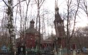 Церковь Петра и Павла - Сормовский Пролетарий (Коврово) - г. Бор - Нижегородская область