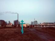 Церковь Троицы Живоначальной - Лесное - Лесной район - Тверская область