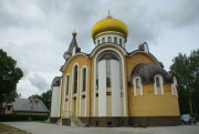 Церковь Новомучеников и исповедников Церкви Русской - Рига - г. Рига - Латвия