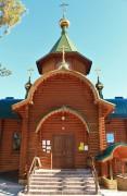 Церковь Тамары Царицы - Тольятти - г. Тольятти - Самарская область