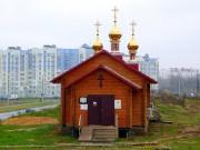 Церковь Николая, архиепископа Японского - Минск - Минский район и г. Минск - Беларусь, Минская область