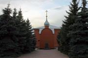 Часовня Воздвижения Креста Господня - Белгород - г. Белгород - Белгородская область