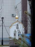 Церковь Державной иконы Божией Матери при ГУ МВД по ЦФО - Якиманка - Центральный административный округ (ЦАО) - г. Москва