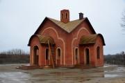 Церковь Сергия Радонежского - Пупково - Дятьковский район и г. Фокино - Брянская область