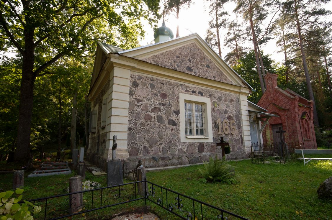 Храм-часовня Иоанна Златоуста, Краслава