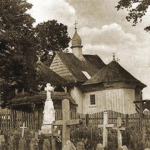Покровский Турковицкий женский монастырь, Турковице