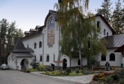 Домовая церковь Александра Невского - Портпосёлок - г. Тольятти - Самарская область