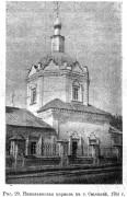Церковь Николая Чудотворца - Свияжск - Зеленодольский район - Республика Татарстан