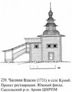 Часовня Петра и Павла - Куниб - Сысольский район - Республика Коми