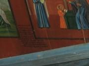 Часовня Николая Чудотворца - Усть-Поча - Плесецкий район и г. Мирный - Архангельская область