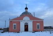 Церковь Воскресения Христова - Воскресенка - Волжский район и г. Новокуйбышевск - Самарская область