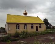 Церковь Матроны Московской - Гранный - Волжский район и г. Новокуйбышевск - Самарская область