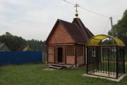Часовня Иоанна Богослова - Малые Савки - Кировский район - Калужская область