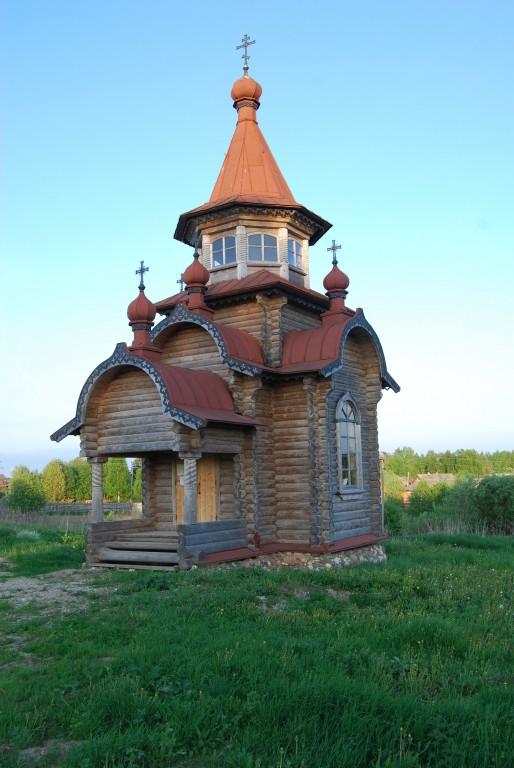 Часовня Новомучеников Кирилловских, Кириллов