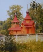 Церковь Димитрия Солунского - Паткино - Озёрский район - Московская область