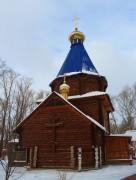 Церковь Иоанна Воина - 116 километра, посёлок - г. Самара - Самарская область